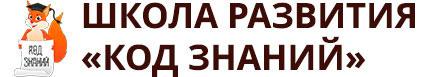 Школа развития Памяти и Интеллекта